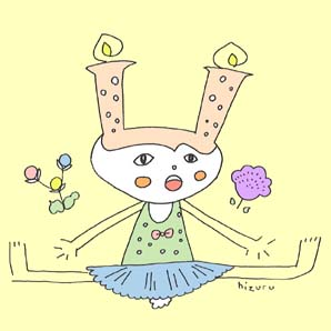 usagiiro298.jpg