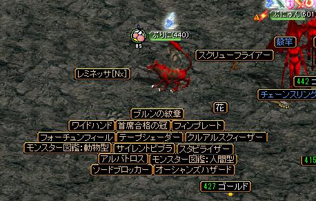 RedStone 12.02.01[00]