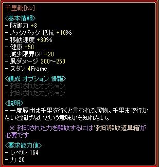 RedStone 12.02.01[001]