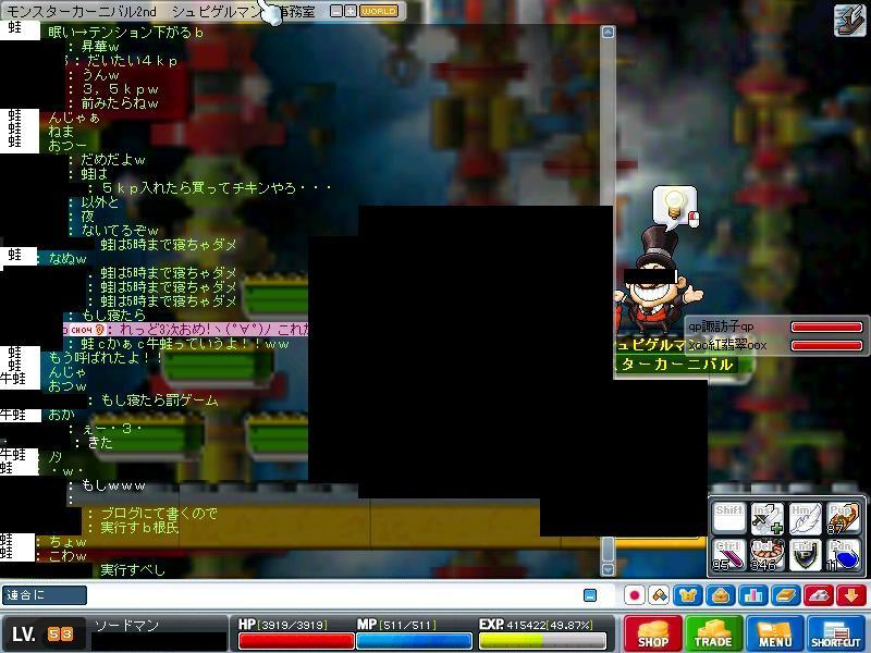 Maple100320_0056082.jpg