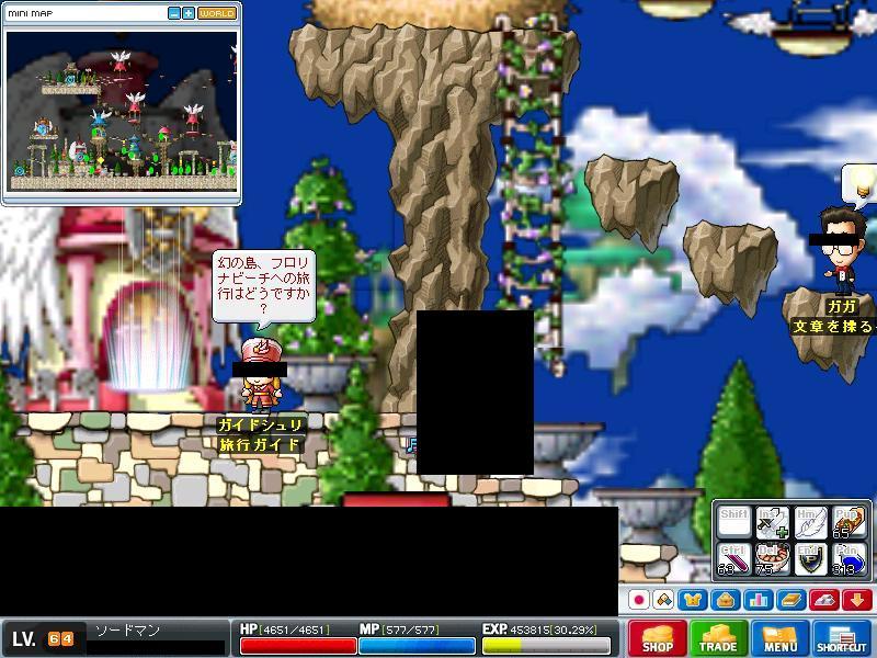 Maple100321_0133182.jpg