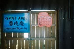 ・撰シ胆convert_20091107213438