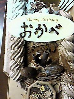 表札ケーキ