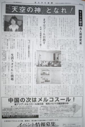 DSC_0417-1.jpg