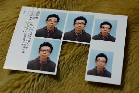 DSC_0212_convert_20091231204449.jpg