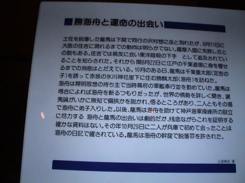 DSC03482_convert_20100228092306.jpg