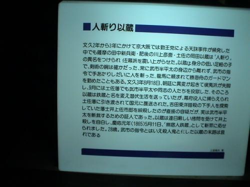 DSC03489_convert_20100228092449.jpg