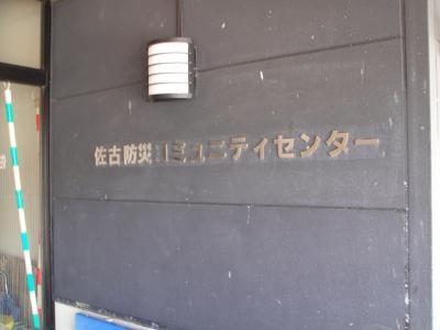 DSC09230_convert_20100419140916.jpg