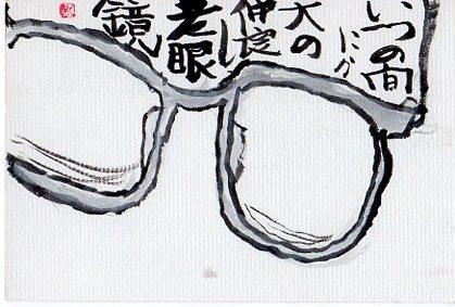etegami062.jpg