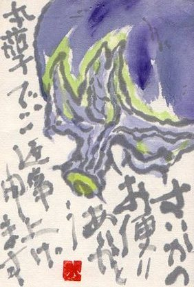 etegami239.jpg