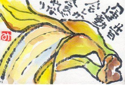 etegami315.jpg