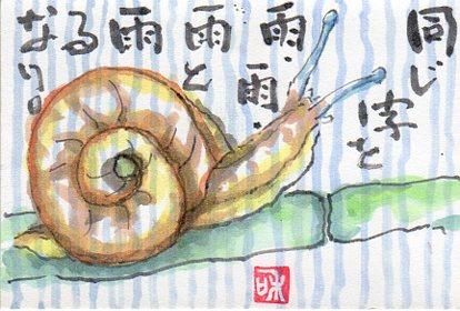 etegami317.jpg