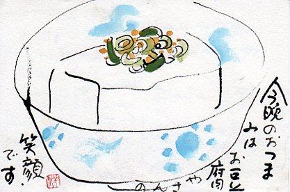 etegami331.jpg