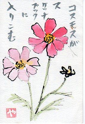 etegami334_20100918003646.jpg