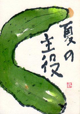 etegami357.jpg