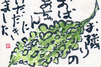 etegami368.jpg