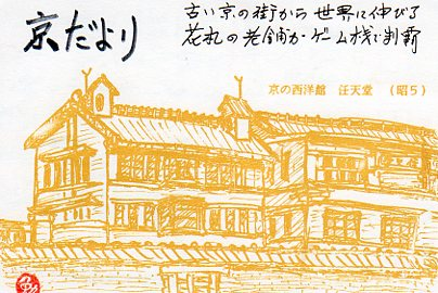 etegami525.jpg