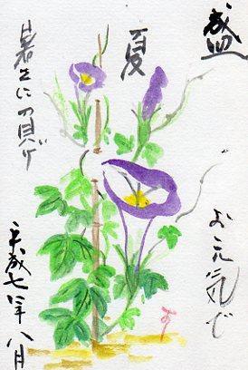 etegami615.jpg