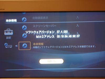 P9020141.jpg