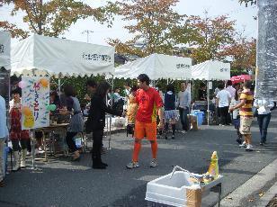 blog2_20091108185612.jpg