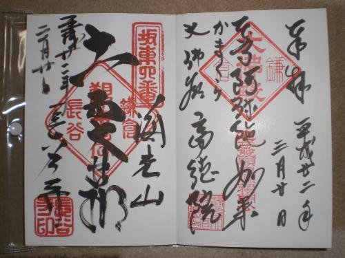 2010-03-22-01.jpg