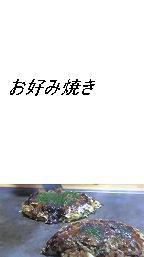 091114_201036.jpg