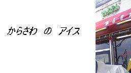 091115_114055.jpg