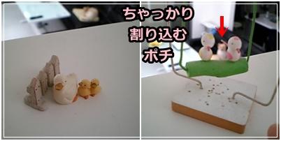warikomi.jpg