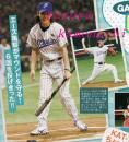 オリスタ野球