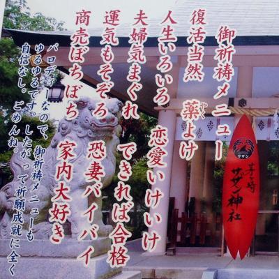 蜀咏悄+(15)_convert_20131008232422