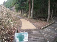 土系舗装工  完成-2