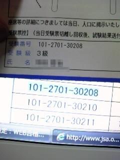 100424_0211_01.jpg