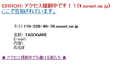 2010y04m18d_213424020.jpg