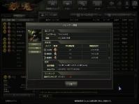 Shot00034.jpg