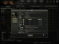 Shot00107.jpg