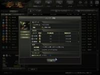 Shot00118.jpg