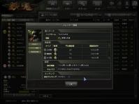 Shot00211.jpg