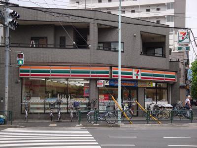 東京・山谷 泪橋 セブン