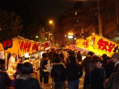 2009酉の市