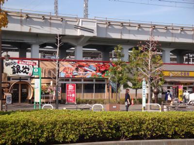 「目利きの銀次」南千住東口駅前店