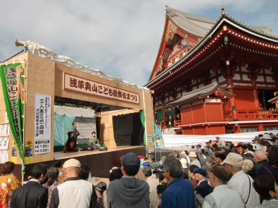 「浅草奥山こども歌舞伎まつり」2010