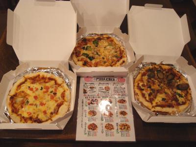 宅配PIZZA とまとま