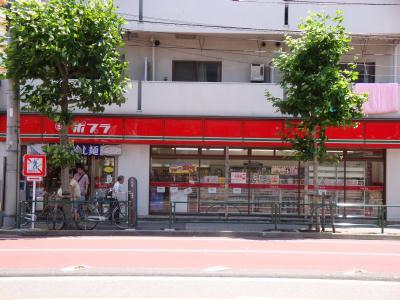 東京・山谷 ポプラ