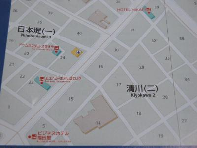 南千住駅周辺案内地図