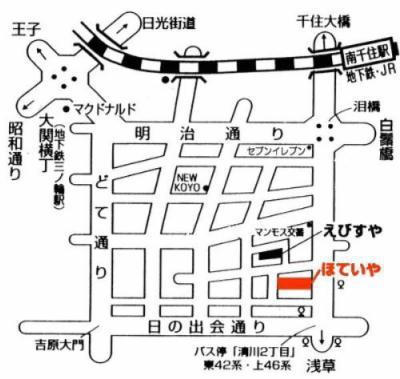 最寄駅から両店までのアクセス地図