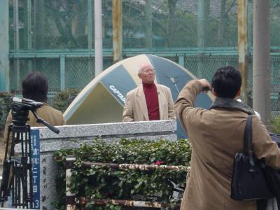 玉姫公園のちばてつや