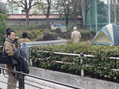 玉姫公園のちばてつや02
