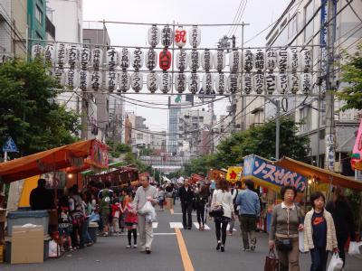 お富士さんの植木市 ①