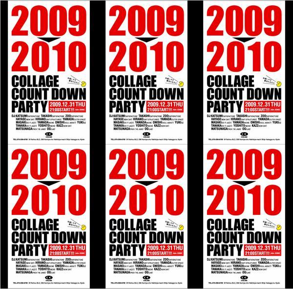 20092010.jpg