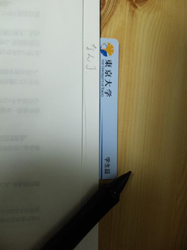 116240_convert_20110208194223.jpeg